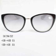 EAE 2141-C52-1