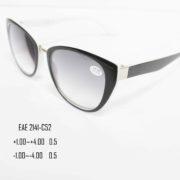 EAE 2141-C52-2