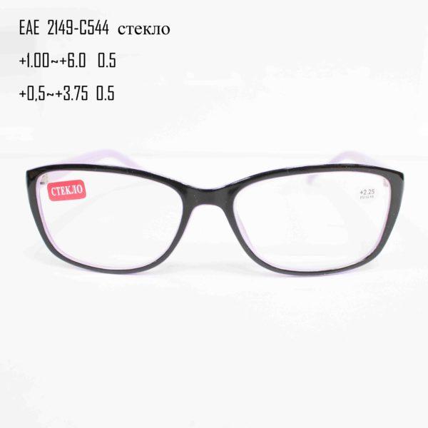 EAE 2149-C544 стекло -1