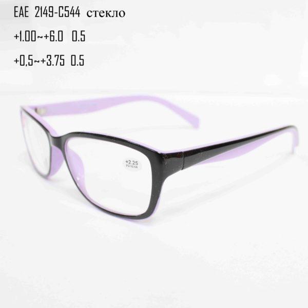 EAE 2149-C544 стекло -2