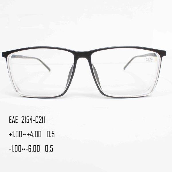 EAE 2154-C211-1