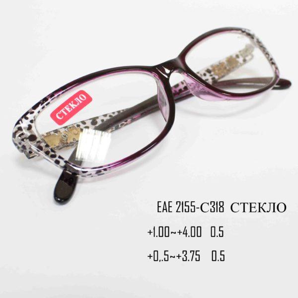 EAE 2155-С318 СТЕКЛО-3