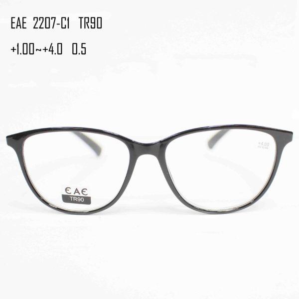 EAE 2207-C1 TR90-1