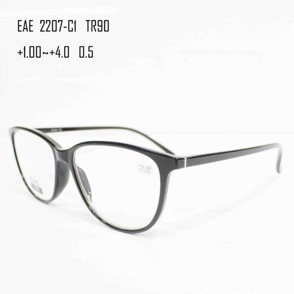 EAE 2207-C1 TR90-2
