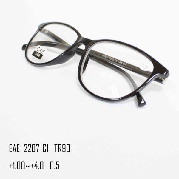 EAE 2207-C1 TR90-3