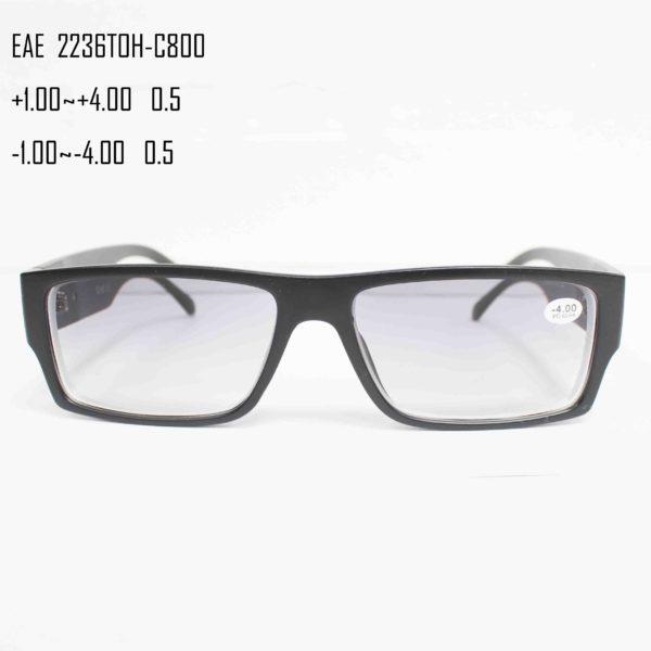 EAE 2236TOH-C800-