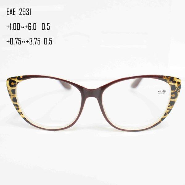 EAE 2931-1