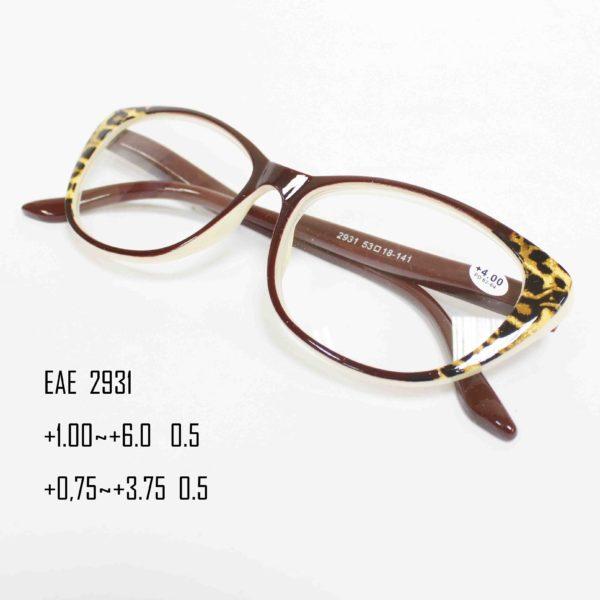 EAE 2931-3