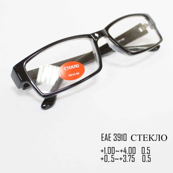 EAE 3910 СТЕКЛО-3