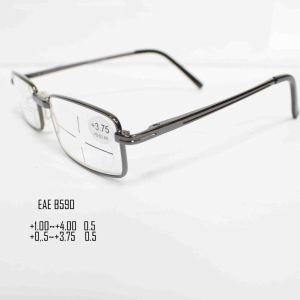 EAE B590 -2