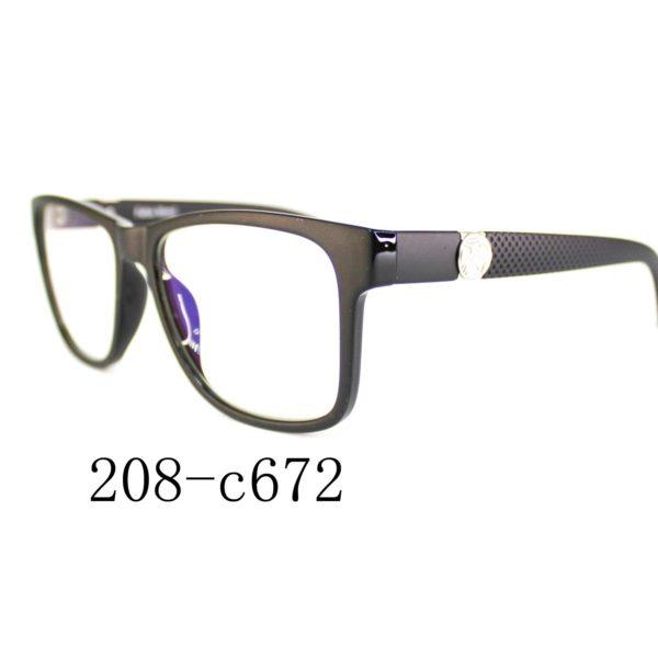208-c672-2