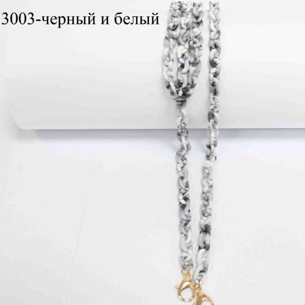 3003-черный и белый