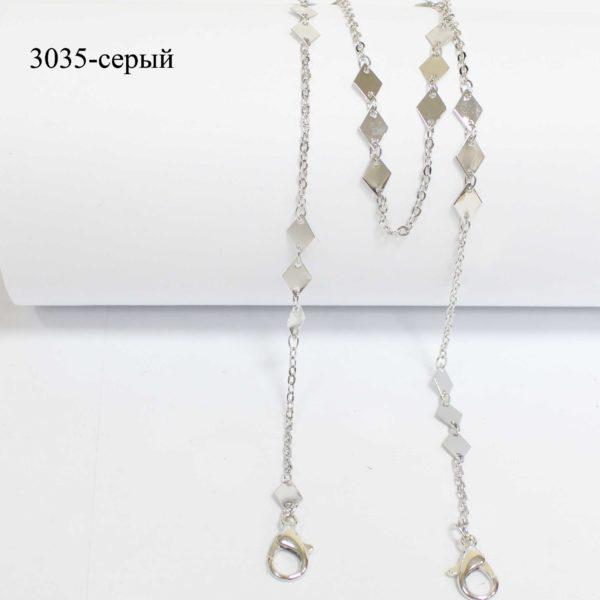 3035-серый