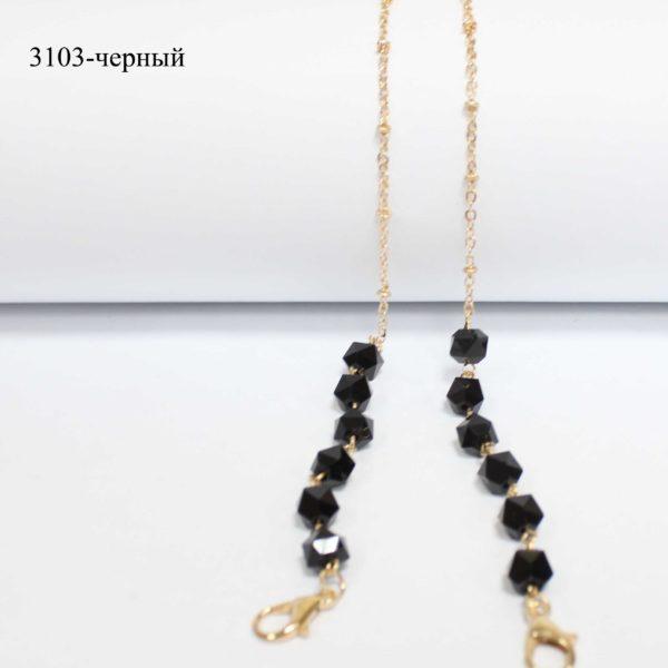 3103-черный