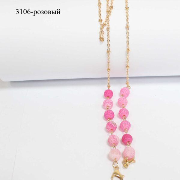 3106-розовый