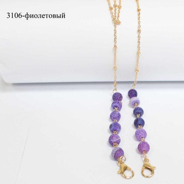 3106-фиолетовый