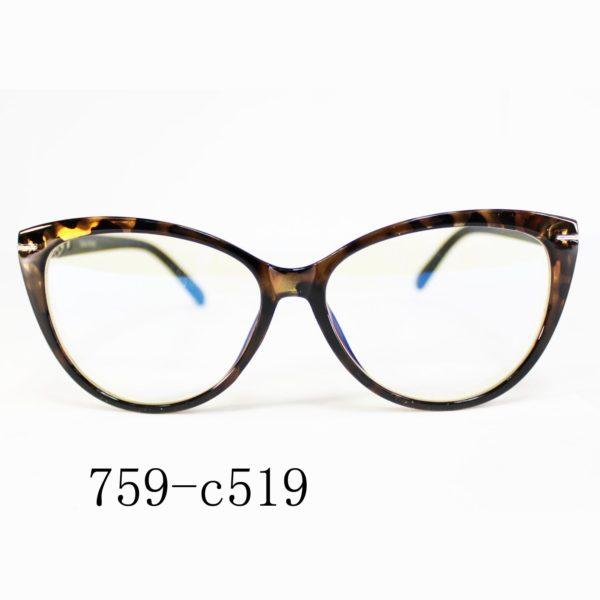 759-c519-1
