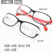 BOCTOK 1320-1