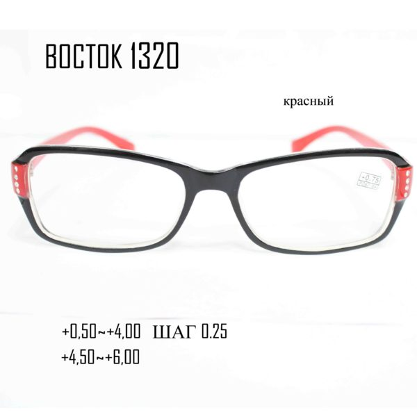 BOCTOK 1320-2