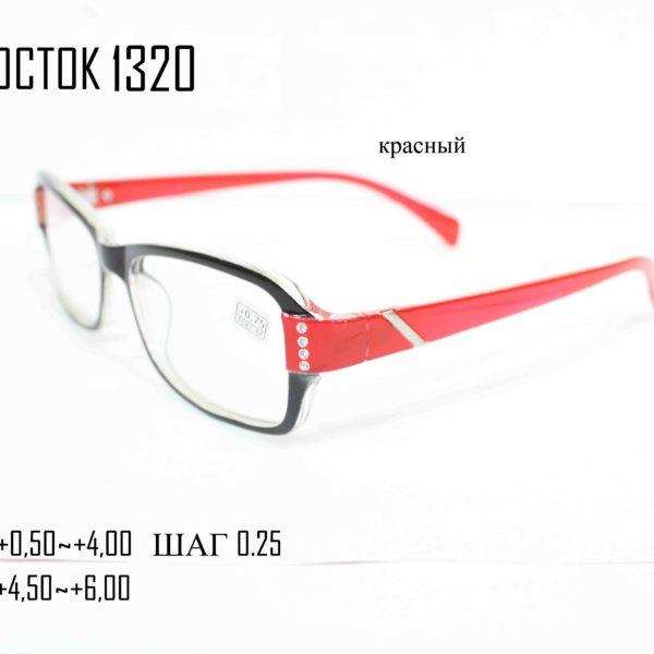 BOCTOK 1320-3