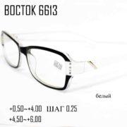 BOCTOK 1320-5