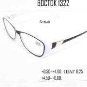 BOCTOK 1322-4