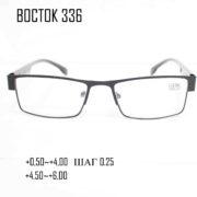 BOCTOK 336 -4