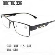 BOCTOK 336 -5
