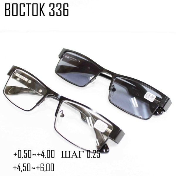 BOCTOK 336T -3