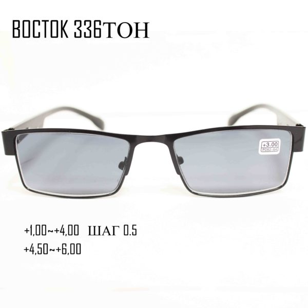 BOCTOK 336TOH -1
