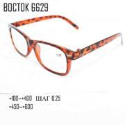 BOCTOK 6629-1