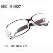 BOCTOK 6632-3