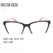 BOCTOK 6636-2