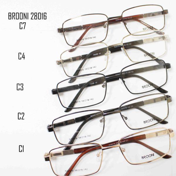 BROONI 28016-1