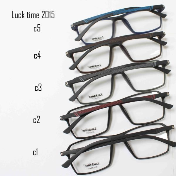 Luck time 2015-2