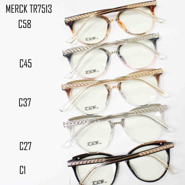 MERCK TR7513-2