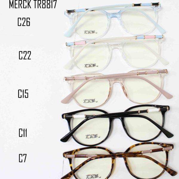 MERCK TR8817-2