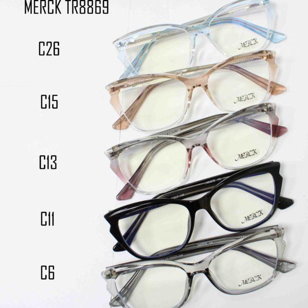 MERCK TR8869-1