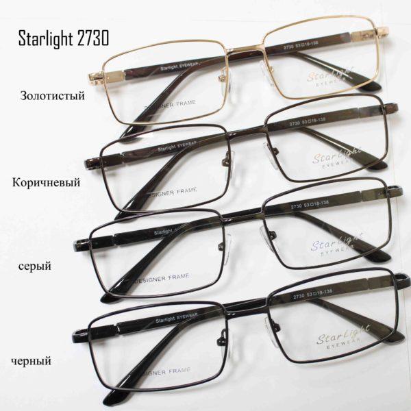 Starlight 2730-1
