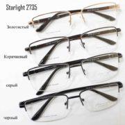 Starlight 2735-1