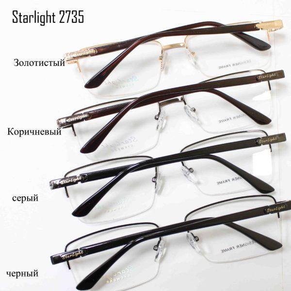Starlight 2735-2