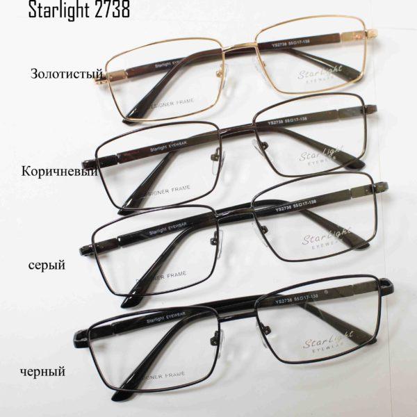 Starlight 2738-1