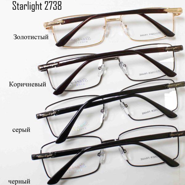 Starlight 2738-2