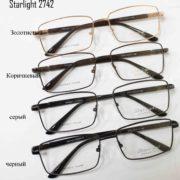 Starlight 2742-1