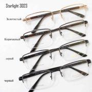 Starlight 3023-1