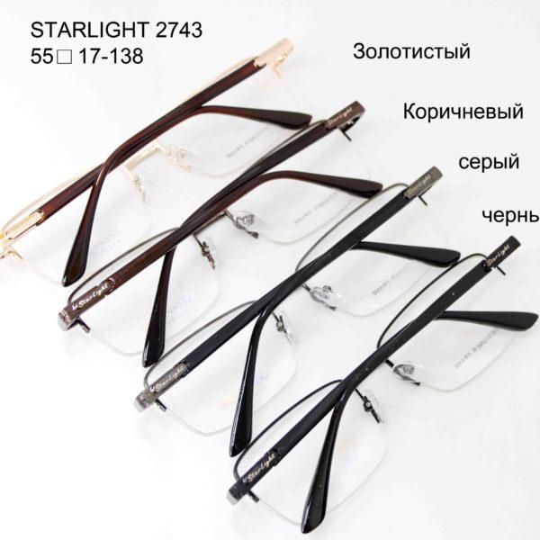 STARLIGHT 2743-2