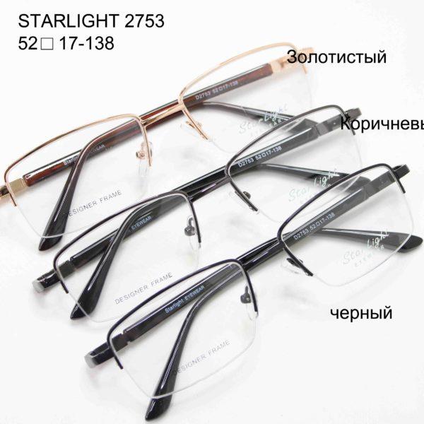 STARLIGHT 2753-1